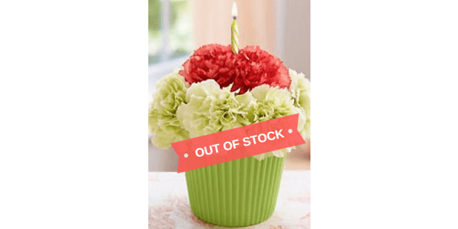 Cupcake with Bloom