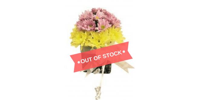Flowers Gift Box