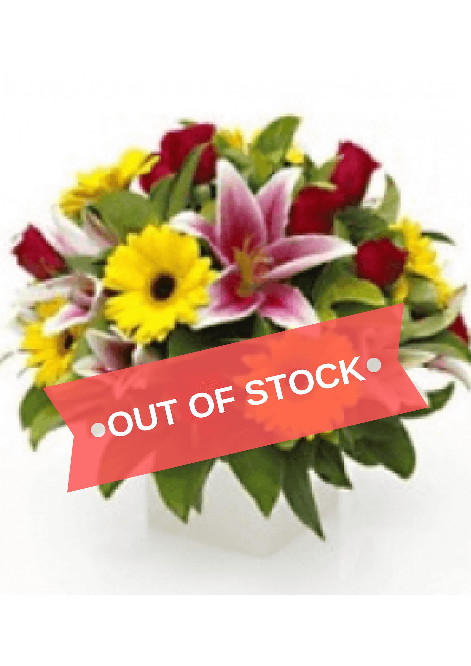 Bright Floral Arrangement